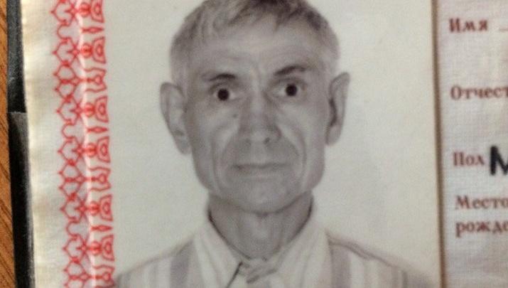 В Уфе разыскивают 84-летнего Мусу Шарафутдинова, страдающего потерей памяти