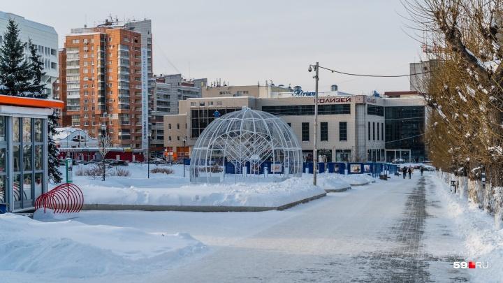 В Перми создали виртуальный атлас, на котором жители могут отметить любимые и нелюбимые места