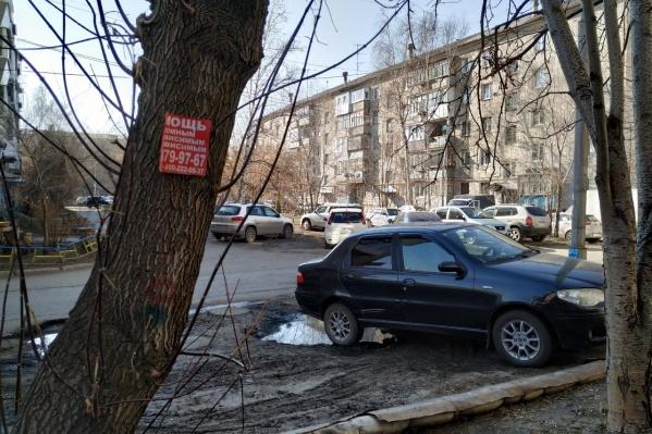 Автовладельцам придется каждый день рисковать кошельком за право ставить машину под окном