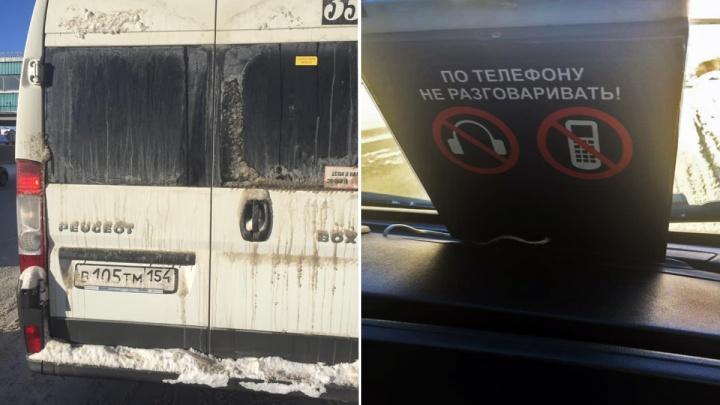 Помешали солнечные зайчики: водитель новосибирской маршрутки запретил пассажирке читать с телефона