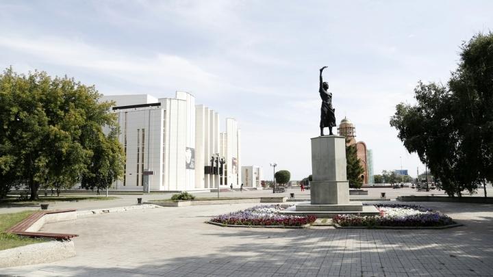 Троицкую площадь в Кургане поставят в очередь на обновление