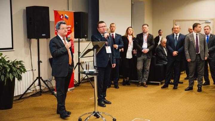 В Самарской области открыли почетное консульство Швейцарии