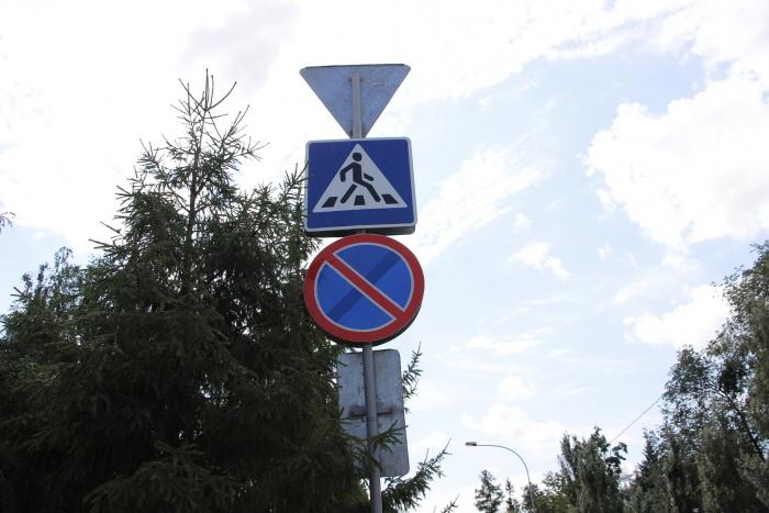 Под запрет попадёт стоянка в конце улицы Зорге