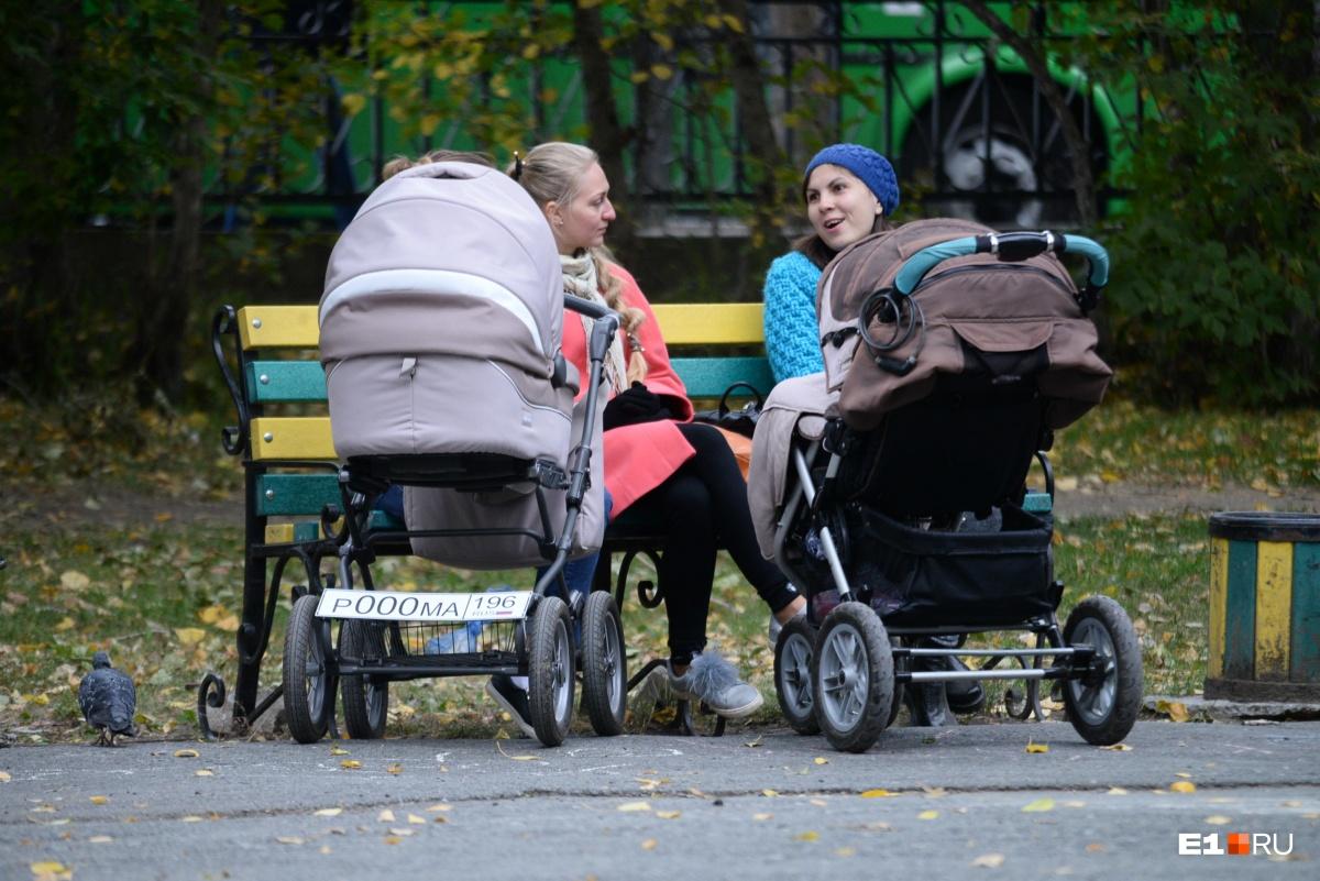 Многодетные родители могут уходить в отпуск, когда захотят, а не когда об этом просит руководство