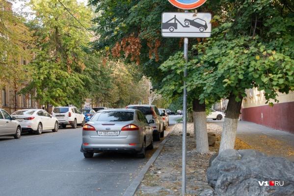 Аварийная сигнализация должна сочетаться со знаком аварийной остановки