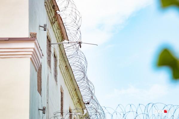 Ближайшие несколько лет осужденные проведут в колонии общего режима
