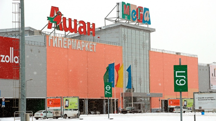 Пополняем запасы: как будут работать в новогодние праздники магазины Омска