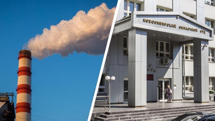 СГК подала в суд на суд из-за долгов за отопление