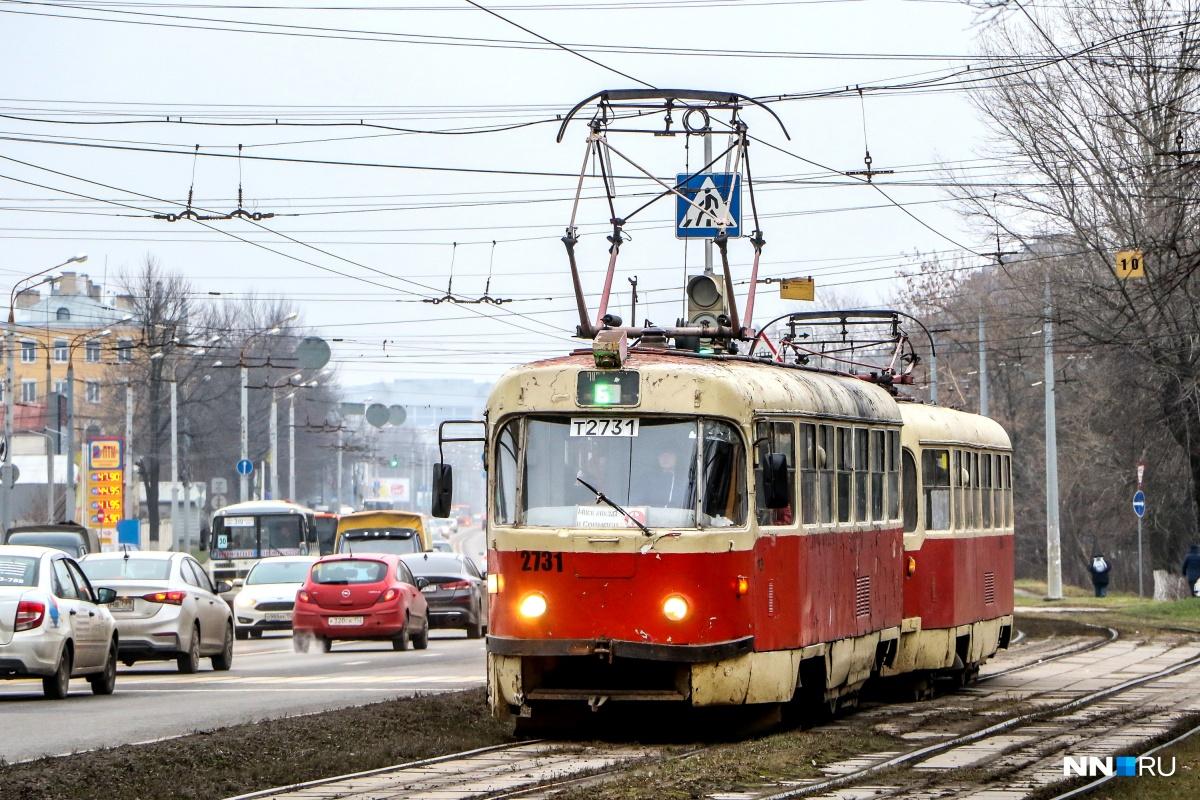 Трамваи курсируют по укороченному маршруту