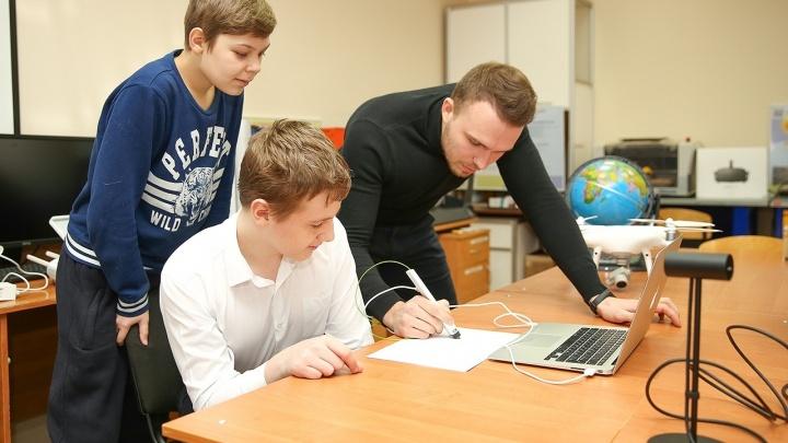 3D-моделирование и геоинформатика: ярославских школьников обучат новым технологиям