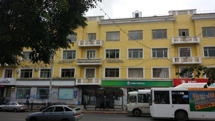 Минздрав Башкирии прокомментировал смерть студента, которому стало плохо после урока физкультуры
