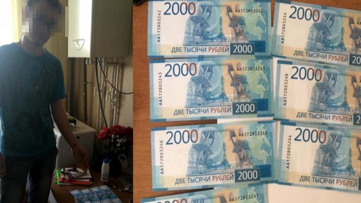 Волгоградцу грозит восемь лет запокупку в интернете 10 фальшивых банкнот