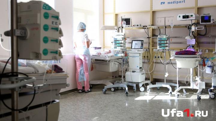 Дезинфекция роддомов в Башкирии: Минздрав опубликовал график помывки