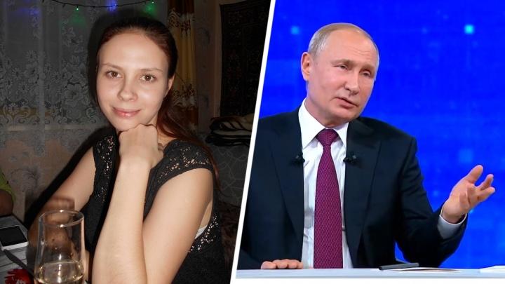 «Мы тонем в мусоре»: жительницу Ростовской области процитировали на прямой линии с Путиным