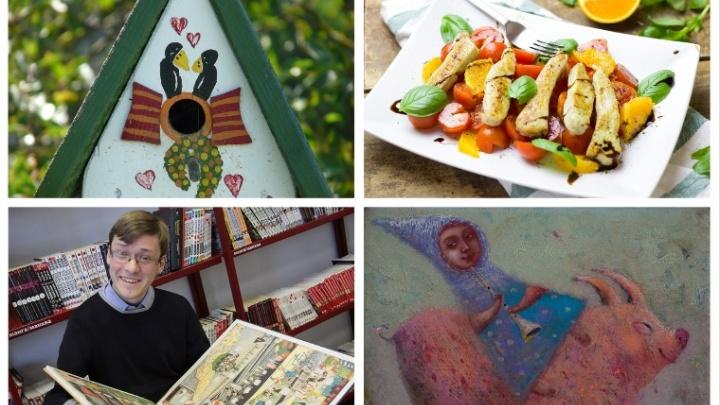 Выходные в Нижнем Новгороде: Детская неделя моды, фестиваль комиксов в «Ленинке» иFace