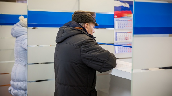 За годновосибирцы заплатили больше 196 миллиардов рублей налогов