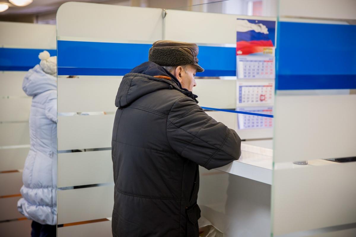 По информации налоговой, поступление денег за страховые взносы составило 138,1 миллиарда рублей