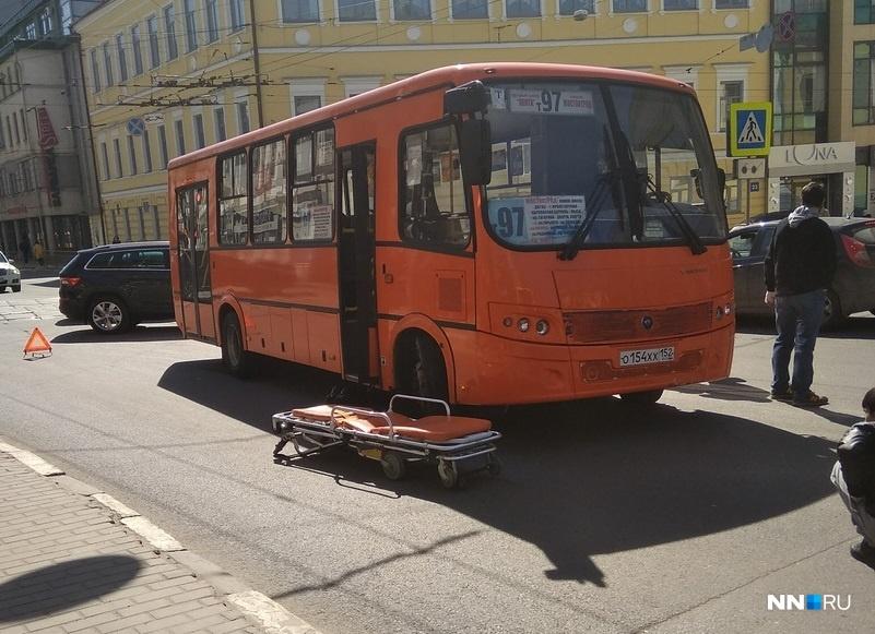 ДТП произошло вчера днём в центре города