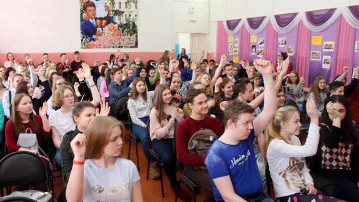 В бизнес — со школьной скамьи: старшеклассников приглашают в образовательный лагерь Вельска