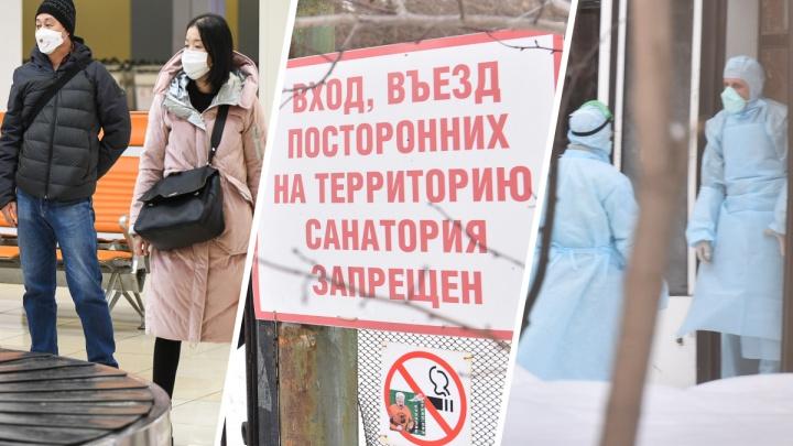 Последний рейс: топ-15 фото про приезд в Екатеринбург китайцев, которых закрыли на карантин