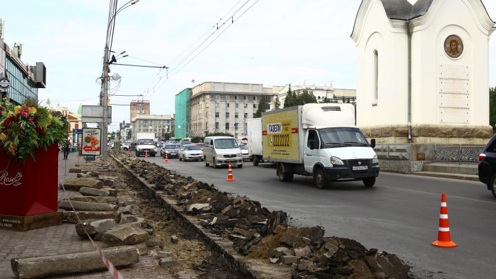 Красный в ямах: дорожники начали капитальный ремонт главной улицы Новосибирска
