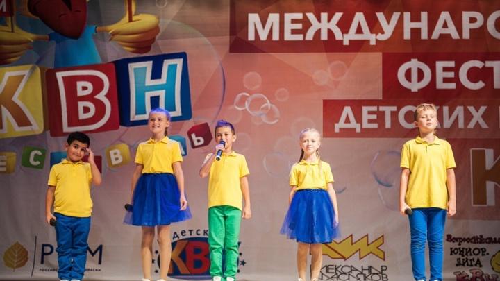 «Нас покажут по телевизору»: волгоградские малыши пробились на проект СТС «Детский КВН»