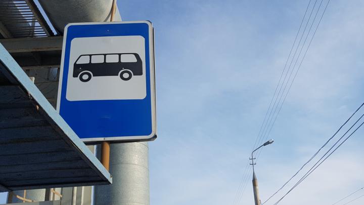 В Кургане в поселке Теплый Стан автобусы возобновили движение до конечной