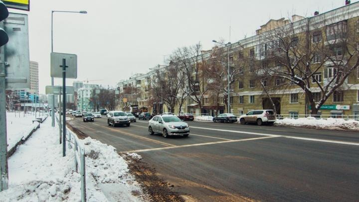 На Ново-Садовой запретят остановку и стоянку машин вночное время