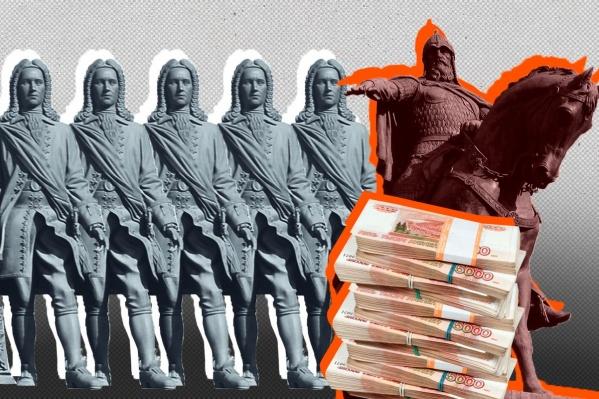 Один москвич Юрий Долгорукий в пять раз дороже екатеринбуржца Василия Татищева