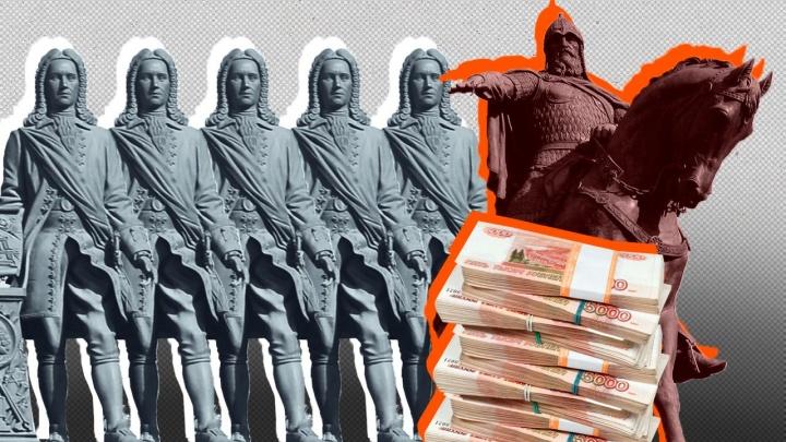 Почему голова екатеринбуржца дешевле головы москвича. Объясняет Чернецкий