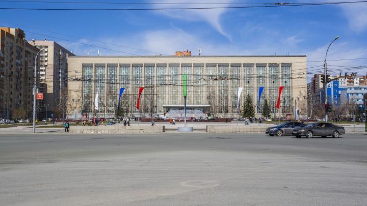 Здание ГПНТБ предложили сделать памятником и защитить от сноса