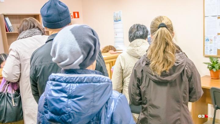 В 2019 году размер социального пособия в Самарской области составит 500 рублей