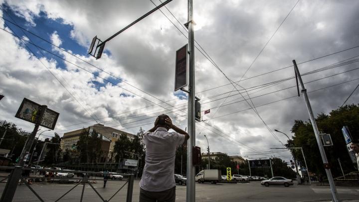 «Вобью гвозди в эти динамики»: новосибирца взбесил громкий светофор на Красном проспекте