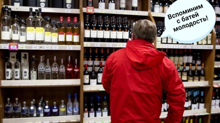 Папа вспомнит молодость: легендарная водка ярославского ЛВЗ вернулась на прилавки магазинов