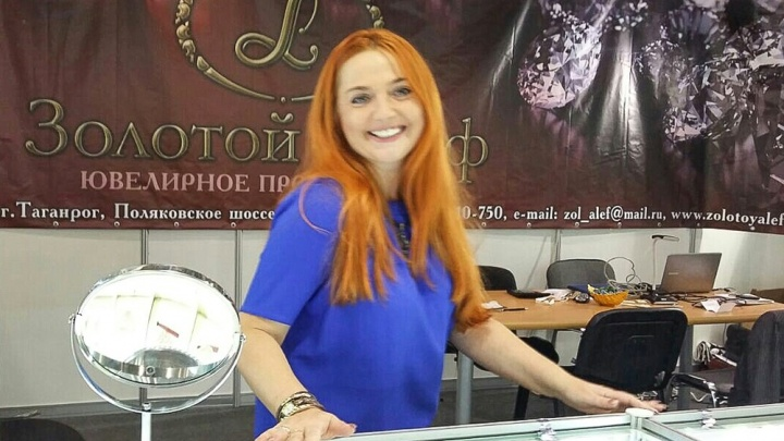 Заказчику убийства сотрудницы ювелирной компании из Таганрога скостили срок