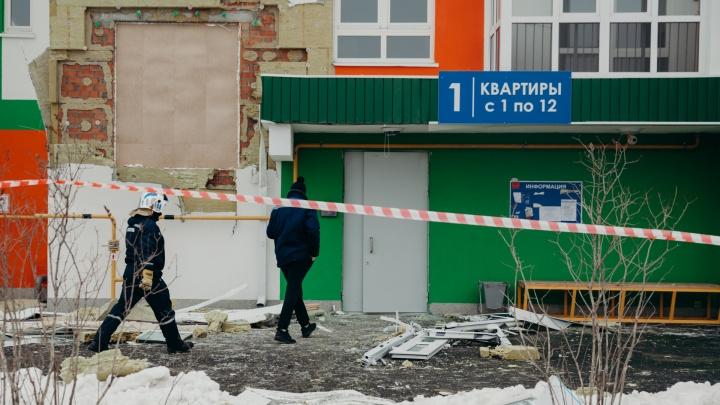 Скончался еще один пострадавший при взрыве газа на Шарова