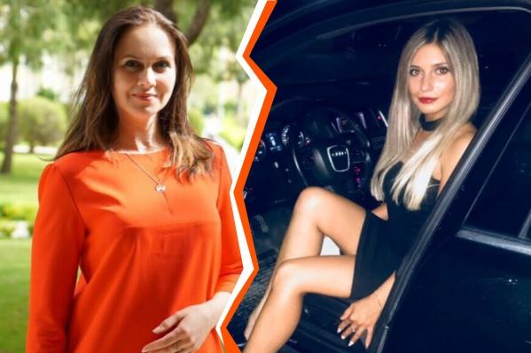 В Екатеринбурге разыскивают Ксению, пропавшую после встречи с покупателем авто. Недавно похожая история произошла в Новосибирске