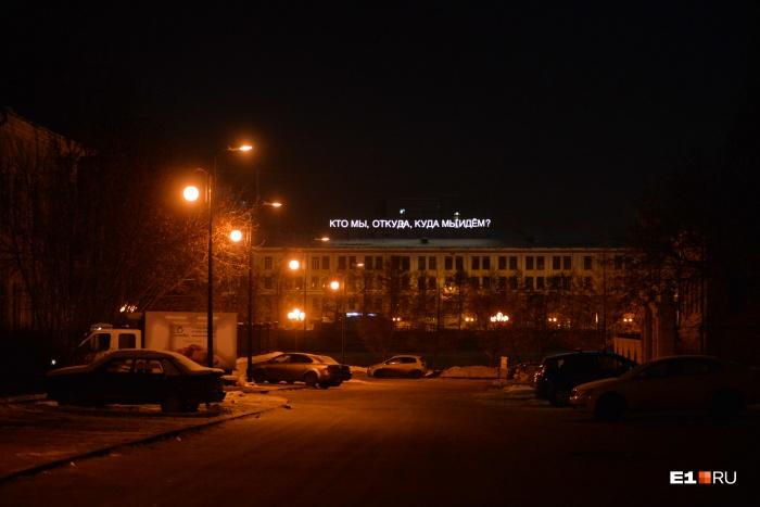 УГМК приговорила это здание к сносу