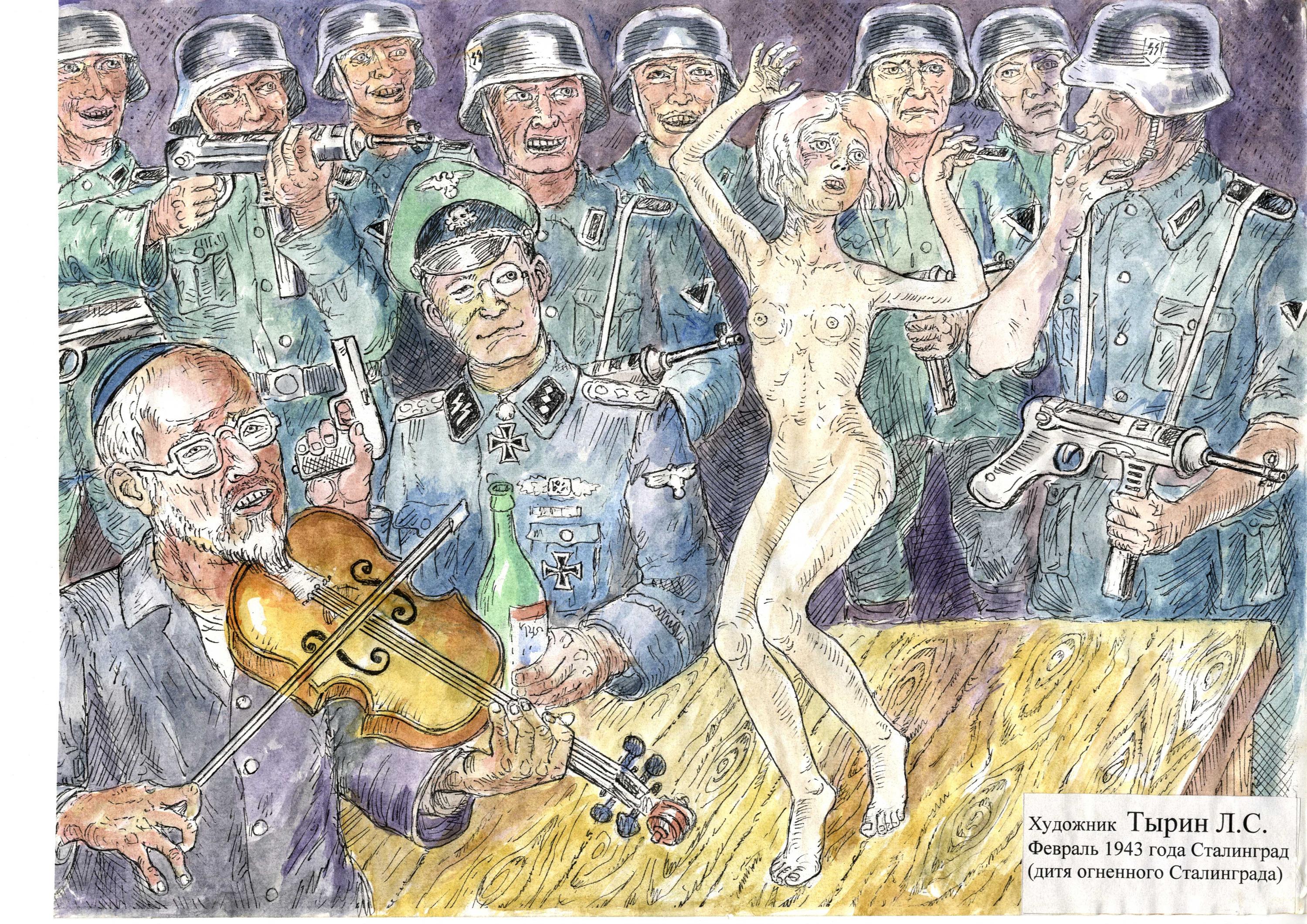 В книгу не вошли самые жуткие картины Льва Тырина