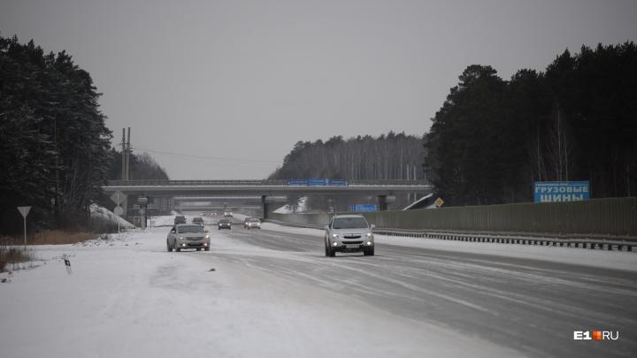 Свердловские дорожники предупредили водителей о сильном снегопаде