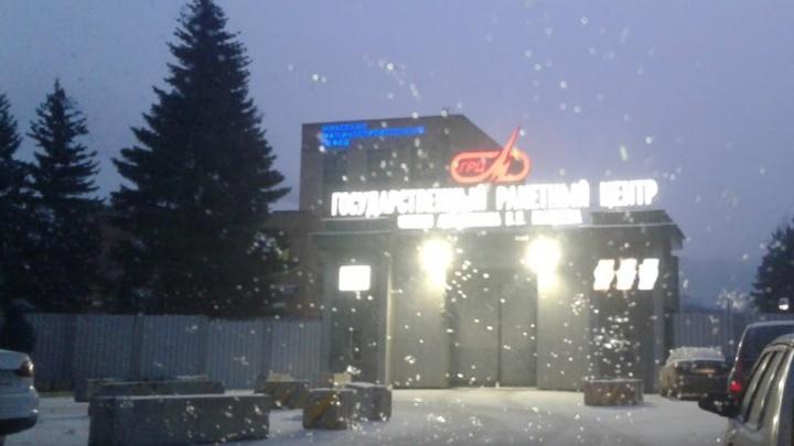 ФСБ задержала сотрудника Минобороны, отвечающего за приёмку продукции ракетного центра в Миассе