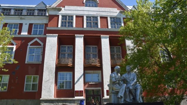 В Перми стартовал Четвёртый городской исторический форум