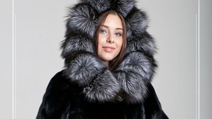 В конце ноября в Новосибирске откроется меховая выставка шуб и шапок, которые можно купить со скидкой