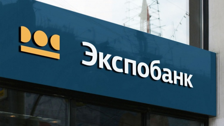 Сделка по продаже акций «Сибмоста» может быть отложена