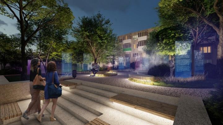Стекло и фонтаны: как хотят благоустроить сквер на пересечении Фрунзе и Красноармейской