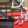 В Уфе и Салавате закрыли несколько кафе шаурмы, где отравились люди