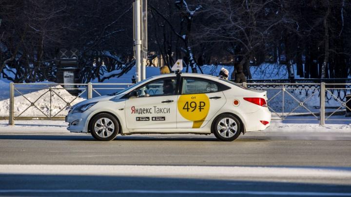 У новосибирца списали 3000 рублей за чужие поездки на «Яндекс.Такси»