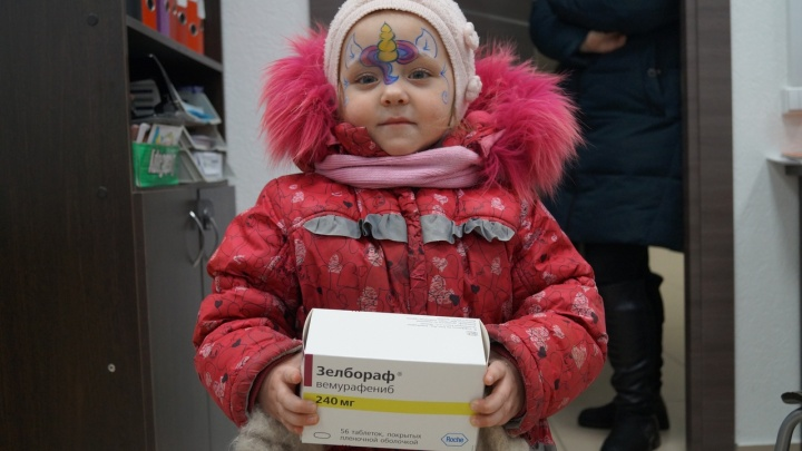 Лекарство, деньги на которое собирали пермскому школьнику, передали трехлетней девочке