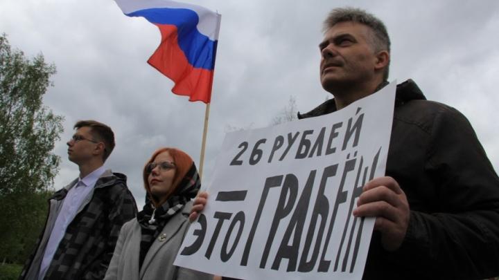 «26 рублей — это грабёж»: в Архангельске День России отметили митингом против роста цен за проезд