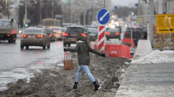 В выходные на Урале будет то ли снег, то ли дождь, то ли минус, то ли плюс